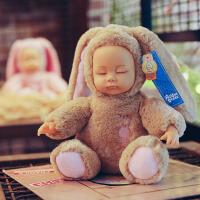 新款正版授权安抚惠萌娃娃公仔高档仿真婴儿陪睡毛绒玩具