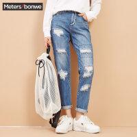 【1件3折到手价:53.7】美特斯邦威牛仔裤女秋季新款韩版宽松破洞bf风显瘦裤子学生