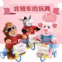 儿童电动毛绒玩具狗狗会唱歌的抖音小毛驴宝宝玩具猪会骑车的猴子5fs