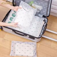 旅行收纳袋旅游衣服整理袋防水密封袋衣物分装行李箱收纳包打包袋