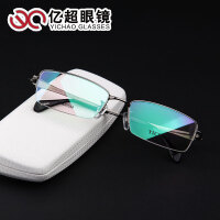 亿超眼镜框男潮近视眼镜男款纯钛眼镜架大脸镜框超轻6025