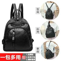 女士双肩包女韩版潮个性百搭书包迷你小背包新款时尚妈咪包包 黑色 AXL小背包