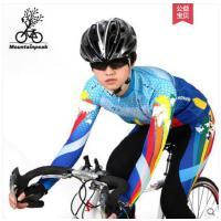 户外休闲开衫立领骑行服长袖套装长裤自行车服女骑行装备