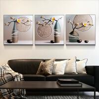 客厅装饰画沙发背景墙3d立体烤瓷浮雕画现代简约壁画三联挂画无框 70*70(CM) 12mm薄板 烤瓷浮雕