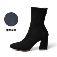 2018新款短靴女秋冬粗跟弹力靴女靴高跟尖头中筒靴英伦风马丁靴子 10黑色短靴+单里