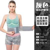 运动护腰带男女健身举重深蹲腰带跑步篮球护具夏季保暖束腰收腹带