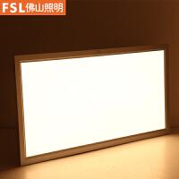佛山照明集成吊顶led灯300*300x600铝扣板嵌入式厨房卫生间平板灯