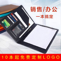 A4多功能文件夹资料夹皮质经理夹签约本商务销售夹文件夹板垫板