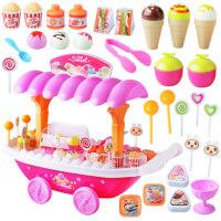 儿童玩具女孩过家家冰激凌3-6礼物迷你音乐灯光冰淇淋手推糖果车
