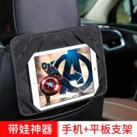 车载后排头枕通用平板电脑各类手机支架汽车用后座椅ipad懒人支架