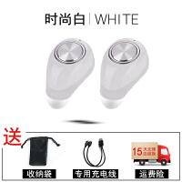 优品 无线双耳迷你蓝牙耳机双边立体声听歌跑步运动 适用于OPPOR9 R11S R15/R1 官方标配