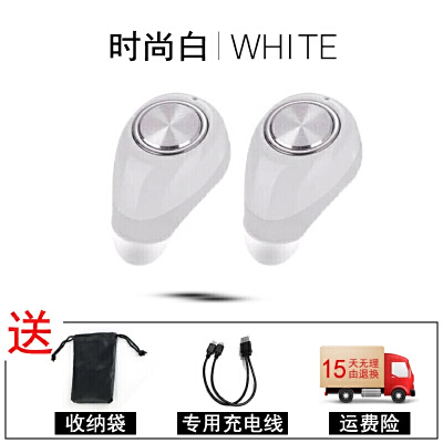 优品 无线双耳迷你蓝牙耳机双边立体声听歌跑步运动 适用于OPPOR9 R11S R15/R1  官方标配 A59s/m R7S plus A83 A3 A1 A79 A73 A77通用型