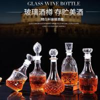 装饰白酒瓶洋酒瓶家用瓶子自酿红酒瓶空瓶装酒带盖密封高档玻璃瓶
