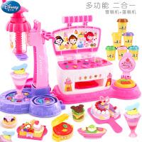 迪士尼彩泥套装粘土安全模具diy黏土橡皮泥工具女孩3-6岁儿童玩具