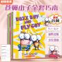Hi Fly Guy苍蝇小子全套15本绘本 英文原版进口Fly Guy全彩英语初级章节桥梁书 培养孩子独立习惯儿童趣味英语读物