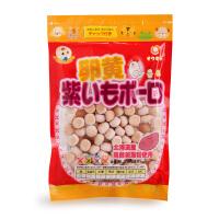 日本岩本 蛋黄紫薯小馒头宝宝儿童零食食品辅食进口饼干磨牙饼干