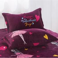 春秋季珊瑚绒法莱绒枕芯套一对加厚保暖枕头套单人 48cmX74cm