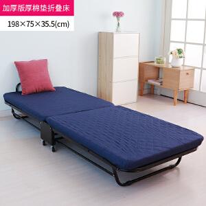 【满减】ORZ 厚棉垫折叠床 可移动结实舒适家居床单人加固午休床午睡床