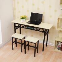 折叠桌 长条桌子家用会议桌 餐桌 办公桌 培训桌 学生课桌电脑桌