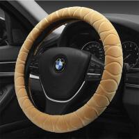 汽车方向盘套冬季短毛绒把套通用型车用冬天保暖防滑现代大众日产