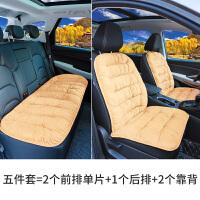 汽车坐垫冬季短毛绒保暖车垫冬天单个三件套通用座垫单片女棉垫子 玉米黄 五件套