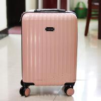 美容顾问旅行箱粉色拉杆箱登机箱行李箱万向轮22寸轻便SN1797 粉色 22寸