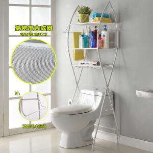 幸阁 免打孔美人鱼卫浴间置物架 洗衣机架马桶架浴室卫生间落地置物架