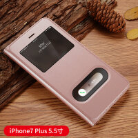 iphone7 plus手机壳8Plus手机套i8保护套苹果7s翻盖式皮套男女款 7P/8Plus 5.5寸双开窗皮套
