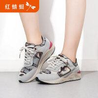 【红蜻蜓618开门红、领�患�100】红蜻蜓女鞋秋季新款韩版广场健步鞋休闲鞋运动户外跑步鞋
