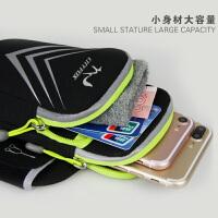 男女健身装备臂套臂袋苹果6手机包手腕包跑步手机臂包运动手臂包