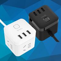 公牛(BULL)插座USB魔方迷你多用充电器微动总控开关插线板立式插排一转一二三四转3USB3插位