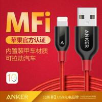 Anker 苹果MFI认证数据线iPhone6 7 6s手机ipad充电线可拉动汽车