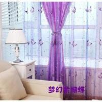 韩式田园紫色蝴蝶阳台隔断窗纱美容院窗帘绣花半遮光成品 紫罗兰普通款