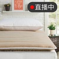 床垫1.8米床记忆棉床褥1.5单人0.9m学生宿舍加厚海绵榻榻米垫被 加厚太空绵床垫(舒适护脊,久睡不塌)