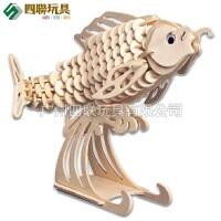 拼插锦鲤鱼跳龙门鲤鱼跳龙门3D立体手工拼图模型DIY儿童益智玩具