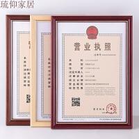 工商营业*框架A3税务登记证件框实木a4相框挂墙三证合一