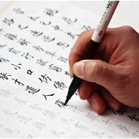 书法软笔 可加墨签字笔 小楷仿宝克签到笔毛笔抄经小楷便携可携带