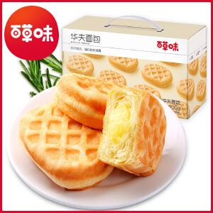 【百草味-夹心华夫面包800g】手撕面包营养早餐食品整箱批发