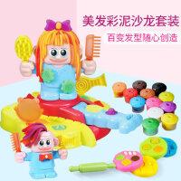 创意儿童橡皮泥模具理发师挤剪头发粘土玩具套装无毒网红时尚彩泥