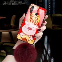 三星a8s手机壳6.4寸套玻璃Samsunga8s网红3星a八s毛绒毛球盖乐世a8s个性smg887