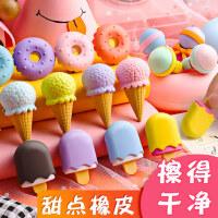 卡通橡皮擦小学生专用擦得干净韩国创意不留痕象皮可爱幼儿园文具小礼物水果动物儿童像皮擦美术学习用品奖品
