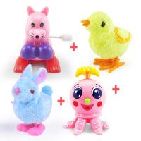 儿童益智发条玩具 创意卡通小动物套装 上链小玩具礼品 款式颜色*组合