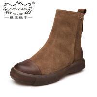 玛菲玛图侧拉链马丁靴女鞋秋冬新款短靴女平底靴皮毛一体雪地靴女靴子设计师女鞋006-10