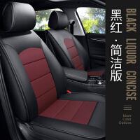 汽车坐垫四季通用全包围车座套网红汽车座垫座椅套车垫子冬季英朗