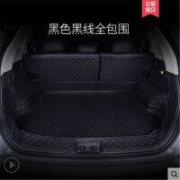 猎豹CS10CS9纳智捷U6陆风X2X5X6X7X8专车专用全包围汽车后备箱垫