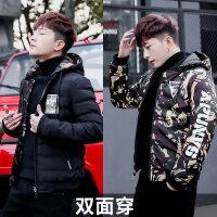 �p面穿2018新款男棉衣冬青少年高中初中�W生迷彩棉�\羽�q冬�b 黑色 �p面