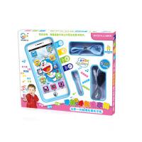 触屏可充电儿童玩具手机0-3-6岁男孩女孩仿真电话机多功能早教机