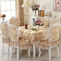 餐椅垫套装现代简约餐桌布茶几布椅套椅子罩椅子套长方形桌布 金色 金玫瑰欧式款