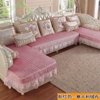 欧式沙发垫子全包套罩U型简欧四季通用布艺坐垫套防滑保护罩