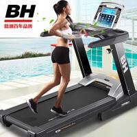【赞商品】西班牙BH必艾奇跑步机 家用静音健身器材